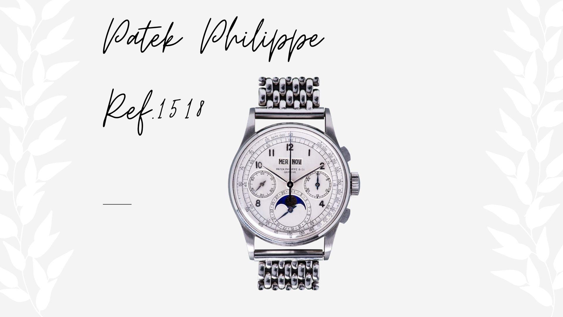 Patek Philippe Ref.1518 - นาฬิกาที่แพงที่สุดในโลก